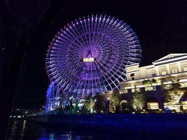 ホテルのミニクルーズ船「ル・グラン・ブルー」で横浜港を遊覧 インターコンチネンタル横浜