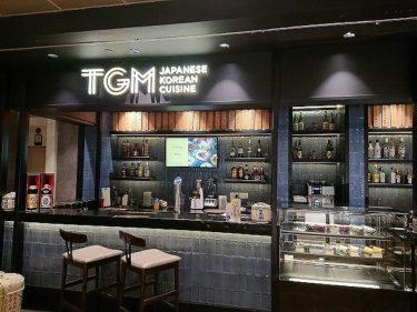 シンガポール チャンギ空港T2 TGMラウンジのプライオリティパス定食