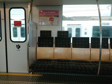 海沿いの電車に乗ってキナフクのスコーンを買いに糸島へ(旧正月&3連休の福岡2019 その3)