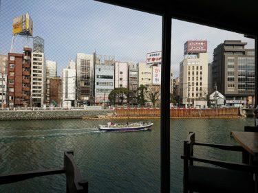 福岡に来ています