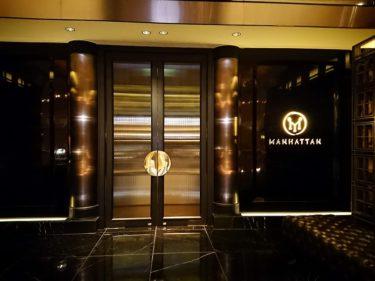 リージェントホテル シンガポール アジアベストバー「Manhattan」(週末シンガポール旅行2019春 その2)