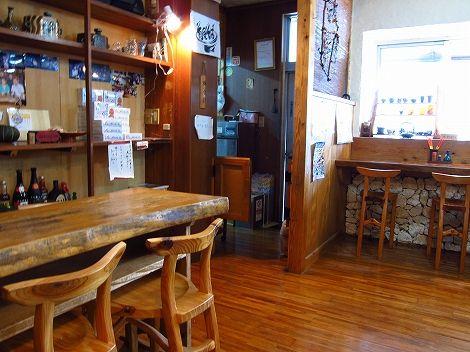 okinawa 149.jpg