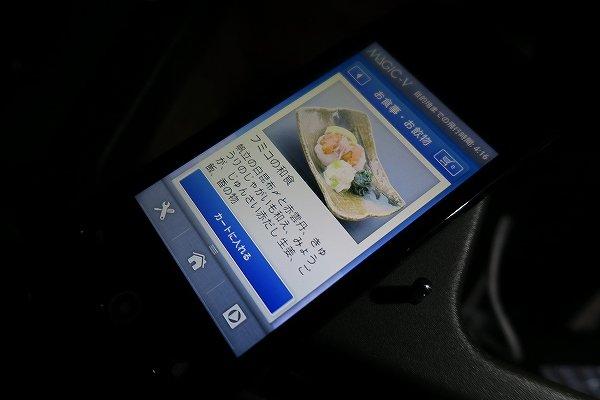 IMG_0197