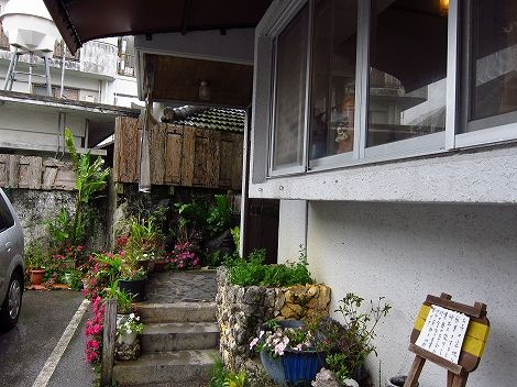 okinawa 152.jpg