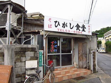 okinawa 202.jpg