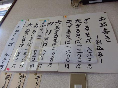 karuizawa_obuse 199.jpg