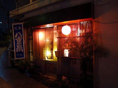 okinawa 179.jpg