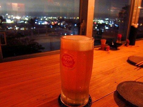 okinawa 168.jpg