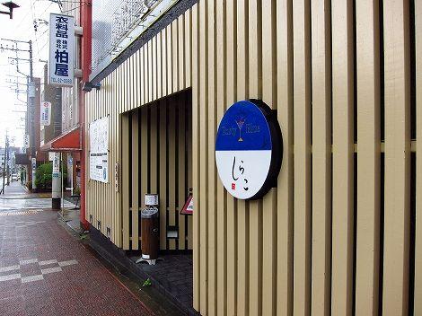 yugawara 167.jpg