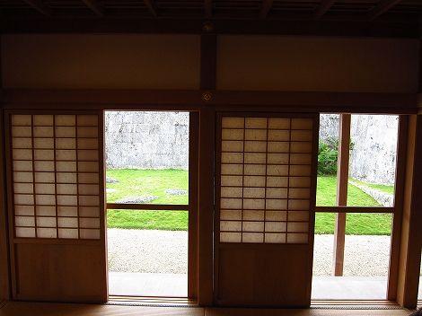 okinawa 101.jpg