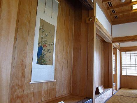okinawa 099.jpg
