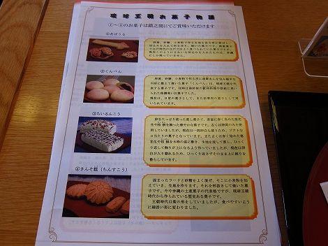 okinawa 098.jpg