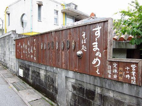 okinawa 444.jpg