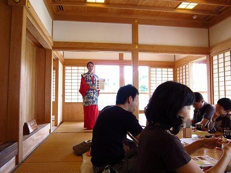 okinawa 089.jpg
