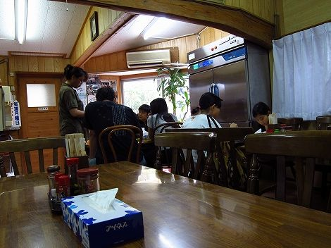 okinawa 198.jpg