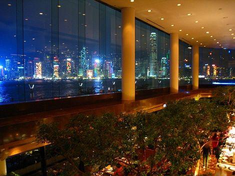 hongkongIC 147.jpg