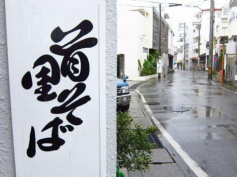 okinawa 153.jpg