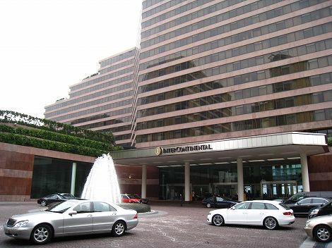 hongkongIC 163.jpg
