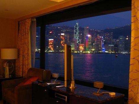 hongkongIC 226.jpg