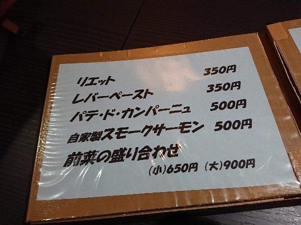 PhotoPictureResizer_190120_100432566-600x450