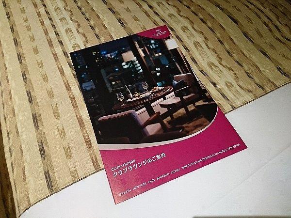 IMG_20180203_194421