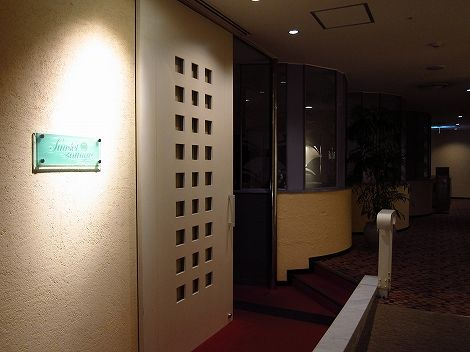 okinawa 187.jpg