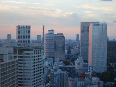 東京グルメ ジャンクションについて