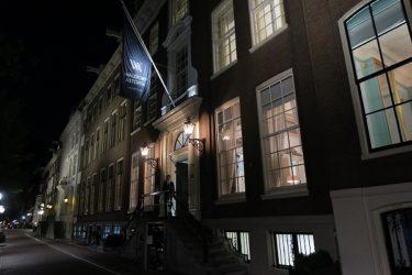ウォルドーフ アストリア アムステルダム ホテル宿泊記その1 チェックイン(アムステルダム旅行2016 その9)