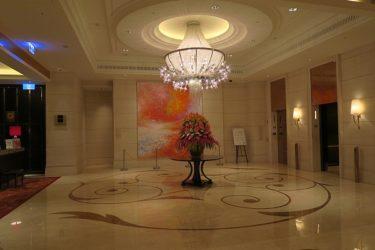 オークラプレステージ台北 ホテル宿泊記その1 チェックイン(台湾週末弾丸一人旅2016秋 その4)