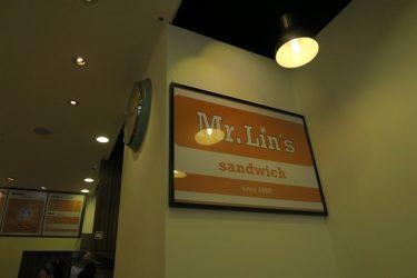 農安街のMr.Lin'sでフレンチトーストの朝食 (台湾週末弾丸一人旅2016秋 その11)