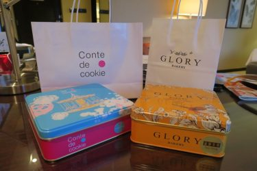香港人気クッキー対決 Conte de cookie(曲奇童話)とGLORY BAKERY(榮光手工創意曲奇)
