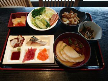 ダイワロイネットホテル八戸のお刺身朝食ビュッフェ