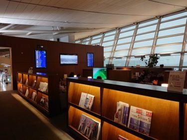 アシアナ航空 ビジネスラウンジ 仁川国際空港 (台北週末1泊旅行2018)