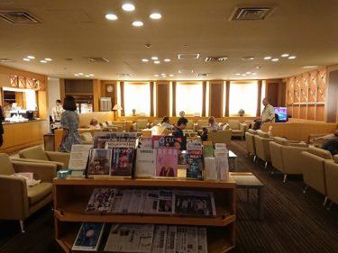 関西空港 大韓航空KALラウンジは国内線でも利用可能(プライオリティパス)