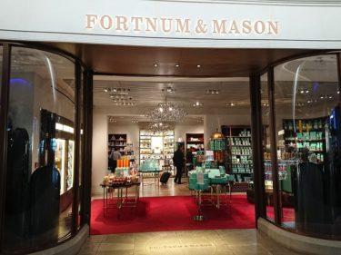 ロンドンヒースロー空港T5でおみやげ フォートナム&メイソンは日本より4割近く安くてお得(アイスランド旅行2018 その4)