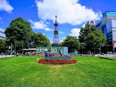 観光客まばらな札幌からANAプレミアムクラスで羽田へ