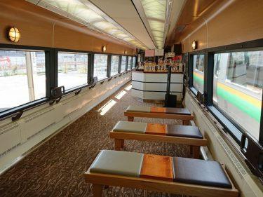 伊豆クレイルを普通列車グリーン料金でえきねっと予約して伊東へ