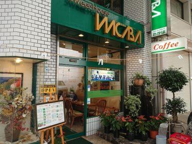伊東の老舗喫茶店「スイートハウスわかば」のソフトクリームあんみつ