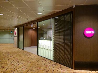 シンガポール チャンギ空港T2 SATSプレミアラウンジ