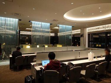 伊丹空港 ANAラウンジは羽田よりは好きかも