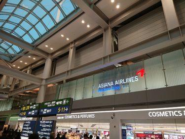 リニューアル後のアシアナ航空ビジネスラウンジ 仁川国際空港 (週末3連休バルセロナ2018 その4)