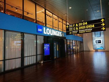 コペンハーゲン国際空港 SASラウンジのモダンなインテリアと朝食(アイスランド旅行2018 その9)