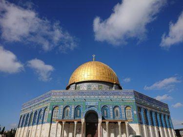 エルサレム 聖地「神殿の丘」岩のドームとアル・アクサ―寺院を見学(イスラエル・パレスチナ旅行2019 その11)
