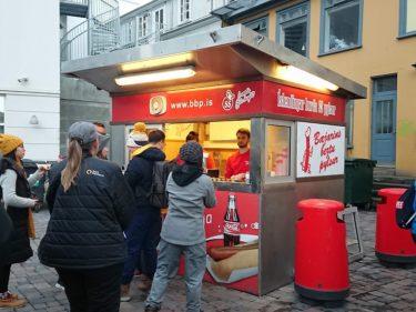 世界一、宇宙一美味しいホットドッグ レイキャビクにて(アイスランド旅行2018 その44)