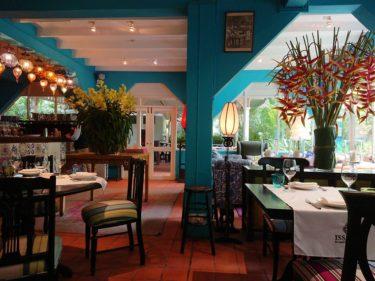 バンコクのタイ料理「イッサヤ・サイアミーズ・クラブ」Issaya Siamese Club でランチ(年末バンコク旅行2018 その10)