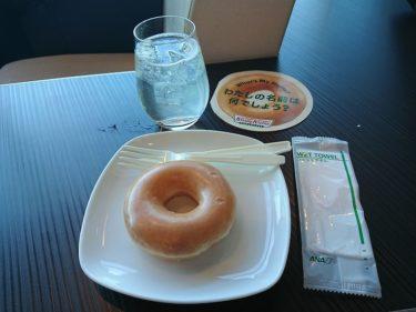 羽田国内線 ANAスイートラウンジのクリスピー・クリーム・ドーナツ