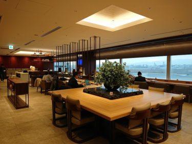 福岡空港 JALダイヤモンド・プレミアラウンジ(旧正月&3連休の福岡2019 その8)