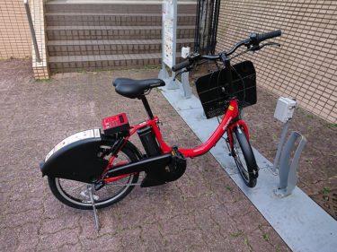 シェアサイクルで都心を自転車通勤(東京自転車シェアリング)