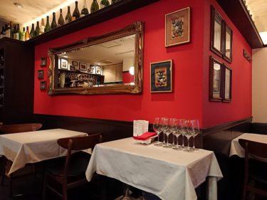 神楽坂のワインビストロ「ラ・ターシュ」でご近所ディナー