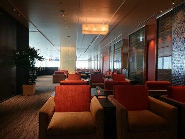 羽田空港国際線 TIAT LOUNGE ANNEXにラグジュアリーカードで入室